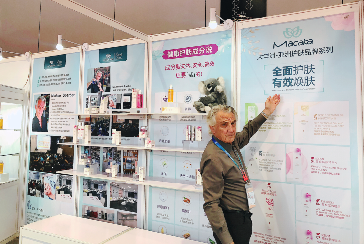 EFFAN Participated in CIIE to Expand Chinese Market